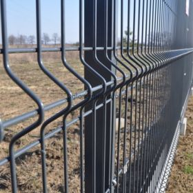 panele ogrodzeniowe panel płot 1230 fi 4 grafit grafitowe 7016